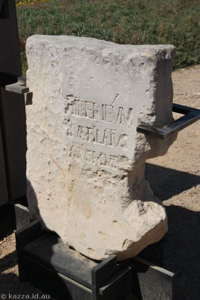 Replica casting of the Pilate Stone