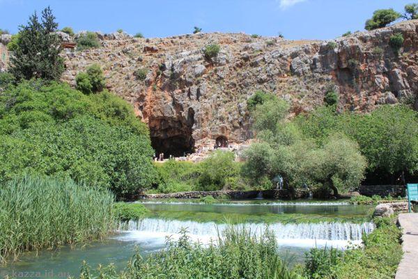 Caesarea Philippi<br>Photo by Dad