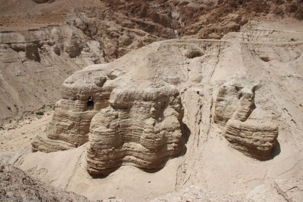 Location of the Dead Sea Scrolls