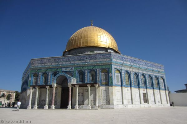 Dome of the Rock<br>Photo by Mum