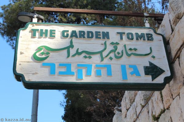 The Garden Tomb entrance sign<br>Photo by Dad