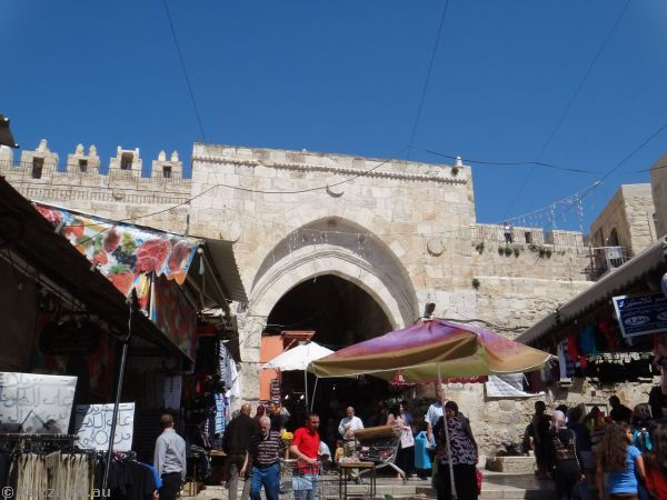 Damascus Gate - inside