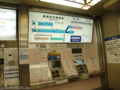 Train ticket machine at Narita station