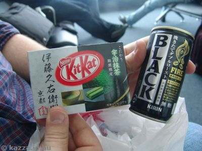 Green Tea flavoured Kit Kat
