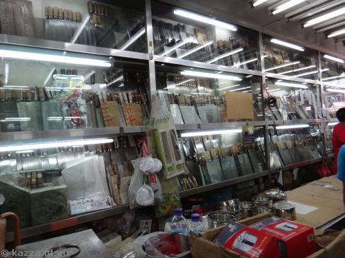 Knife shop.  We went out the back and saw the dude sharpening knives