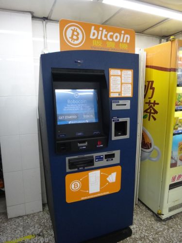 Bitcoin vending machine!