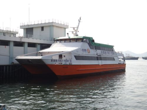 The ferry we took to Cheung Chau