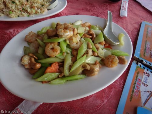 Prawns with cashews