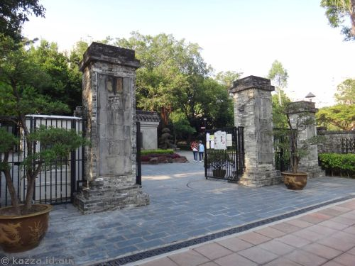 Entrance gates to Kowloon Walled City