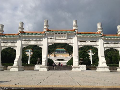 Entrance to the National Palace Museum