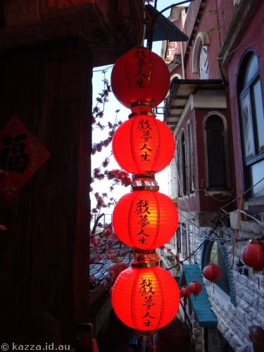 Lanterns in Jiufen Old Street
