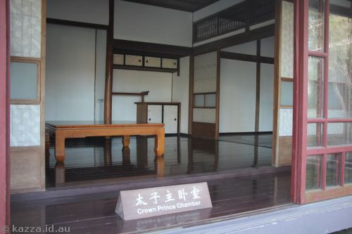 Chamber used by Crown Prince Hirohito for his visit in 1922