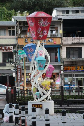 Lantern sculpture in PingXi