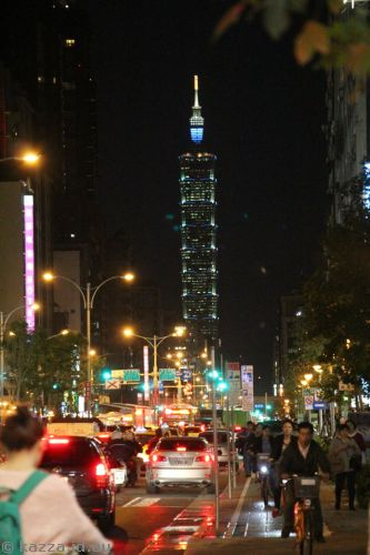 Taipei 101 from near Din Tai Fung