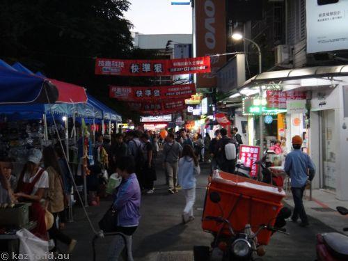 Guanghua Electronics Plaza