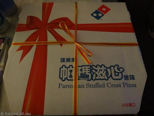 Dominos parmesan stuffed crust pizza