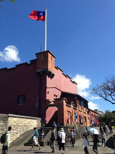 Fort San Domingo