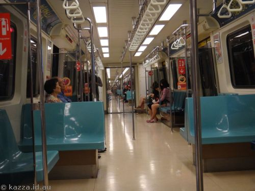 Inside a Taipei train