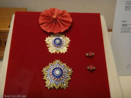 The Order of Brilliant Jade with Grand Cordon, the highest civil order of the Republic of China, awarded to Chiang on Septebmer 27, 1943