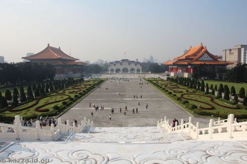 Chiang Kai-Shek Memorial Hall area
