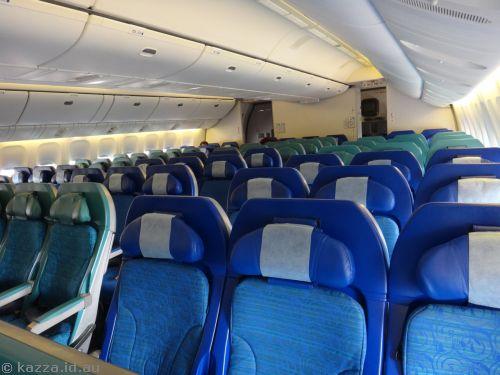 A very empty plane