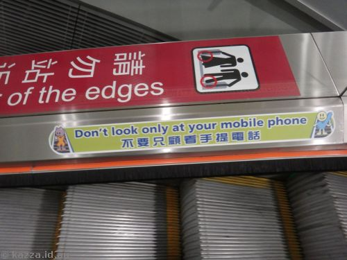 Don't look only at your mobile phone