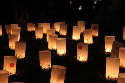 Nara Candle Festival