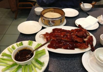 Peking Duck again