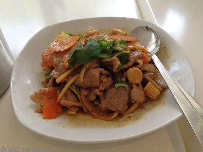 Pho Viet satay pork