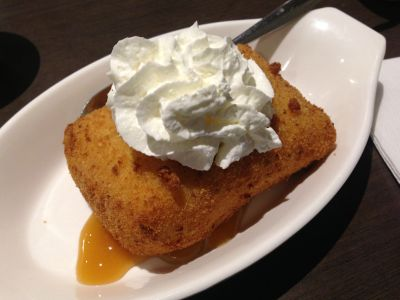 Dickson Dumpling House - Fried Ice Cream