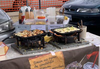 Takoyaki at Jamison