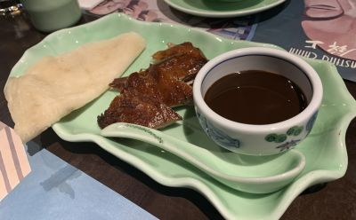 Tasting China Peking Duck