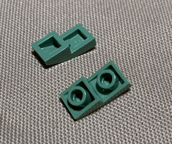 New Lego pieces