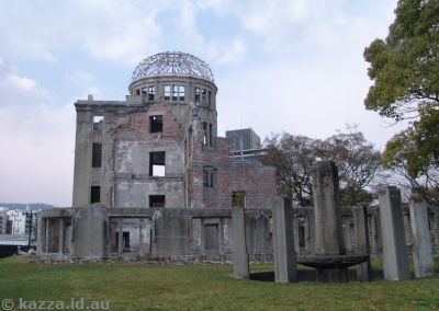 A-Bomb Dome, formerly the Hiroshima Prefectural Commercial Exhibition Hall