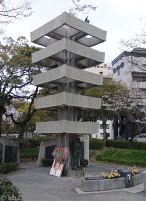 Memorial Tower to the Mobilized Students