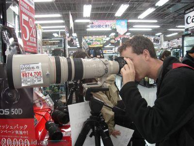 Andrew looking through a 874k Yen lens