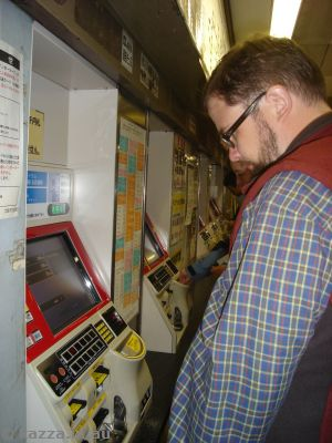 Pondering the ticket machines at Bentencho