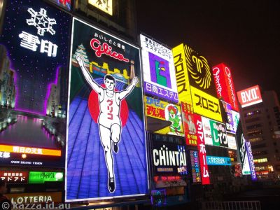 The Glico Man.  Supposedly famous.