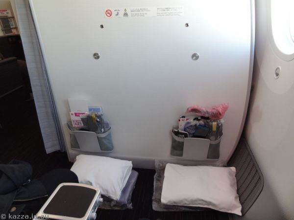 Our premium economy space on the 787