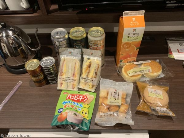 Snackages we had for dinner and breakfast at the hotel in Japan