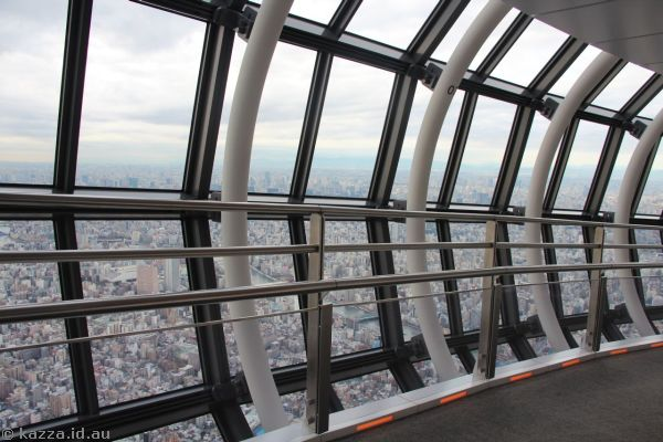 Terrible observation deck at the 450m level
