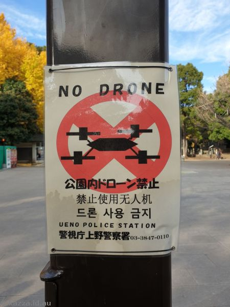 No Drone sign in Ueno Park<br>Photo by Stu
