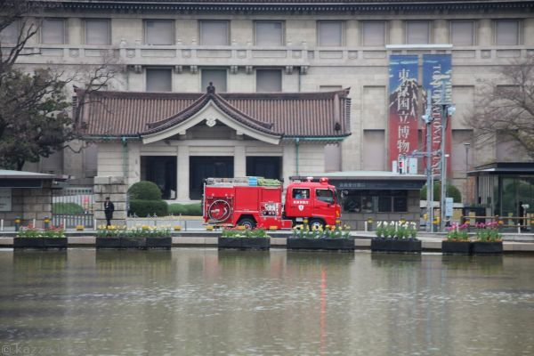 Fire engine outside Tokyo National Museum