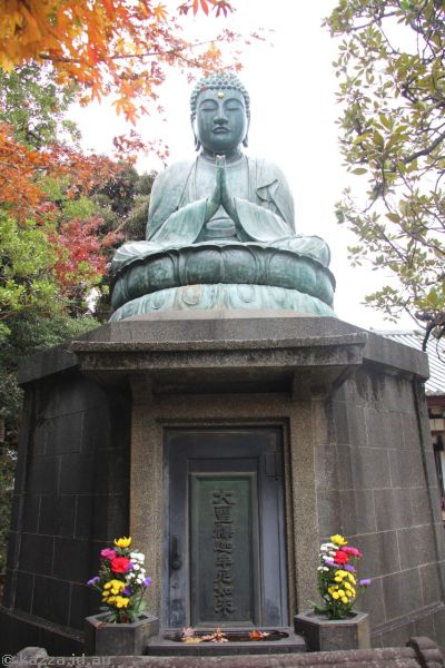 Buddha at Tennoji Temple