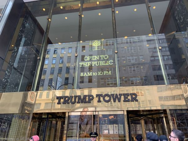 Entrance to Trump Tower