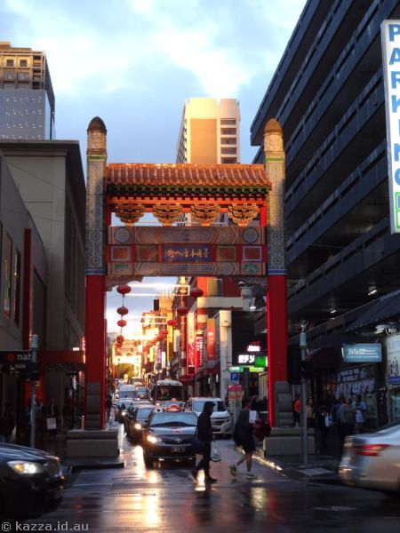 Middle entrance of Chinatown looking east