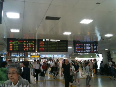 Info boards at Tokyo station