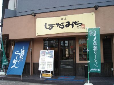 Ramen bar in Osaka