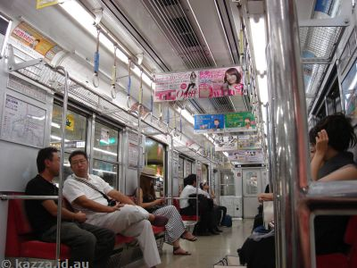 Subway to Nanba