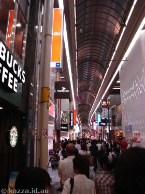 Covered walkway in Nanba